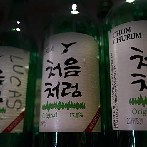 Chum Churum