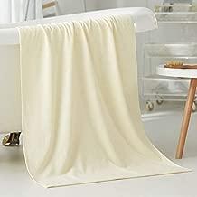Bamboo Fiber Summer Thin Bath Towel Soft Absorbent Adult Bamboo Charcoal Bamboo Fiber Towel,Rice White