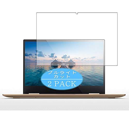 VacFun 2 Piezas Filtro Luz Azul Protector de Pantalla, compatible con Lenovo Yoga 720 13 13.3', Screen Protector Película Protectora(Not Cristal Templado) NEW Version