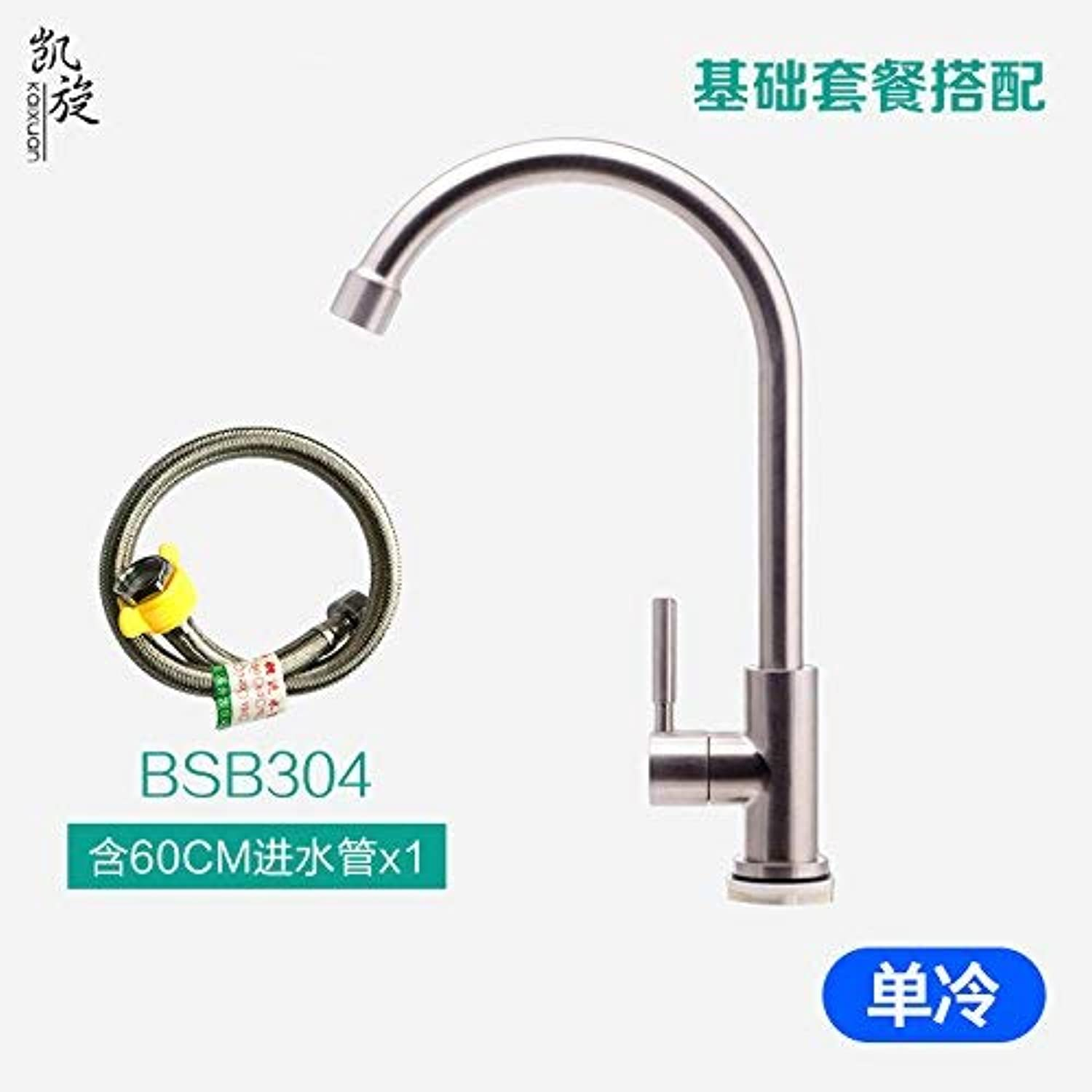 Oudan Hot and cold kitchen faucet dish washing basin basin with high redation of dish washing basin sink mixer 304 stainless steel 7 fields, Big Bend hot and cold faucet pipe line 8821 (color   8)