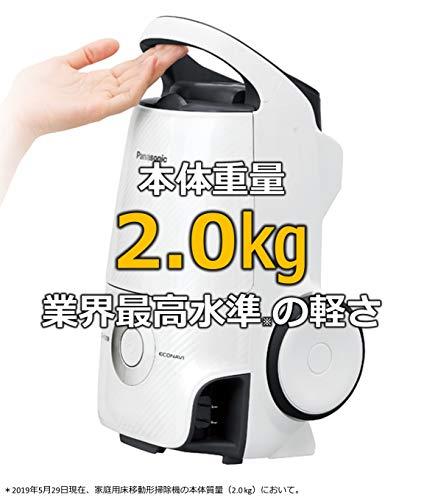 パナソニック紙パック式掃除機Jコンセプトハウスダスト発見センサー搭載ホワイトMC-JP810G-W