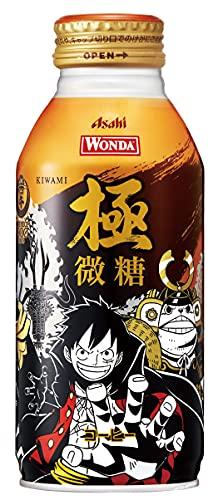 ワンダ 極 微糖 ボトル ワンピース(ONE PIECE)ボトル缶 370g 24本 1ケース