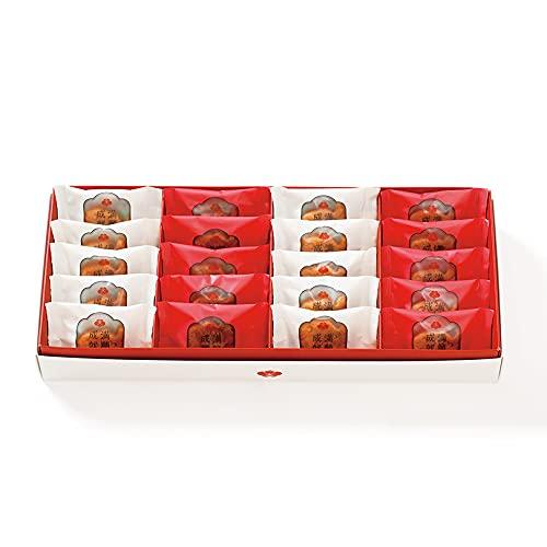 梅林堂 紅白満願成就20匹入《お菓子 和菓子 洋菓子 スイーツ マドレーヌ 焼き菓子 めで鯛 可愛い 埼玉 土産 ギフト 個包装 ブライダル 引き菓子》