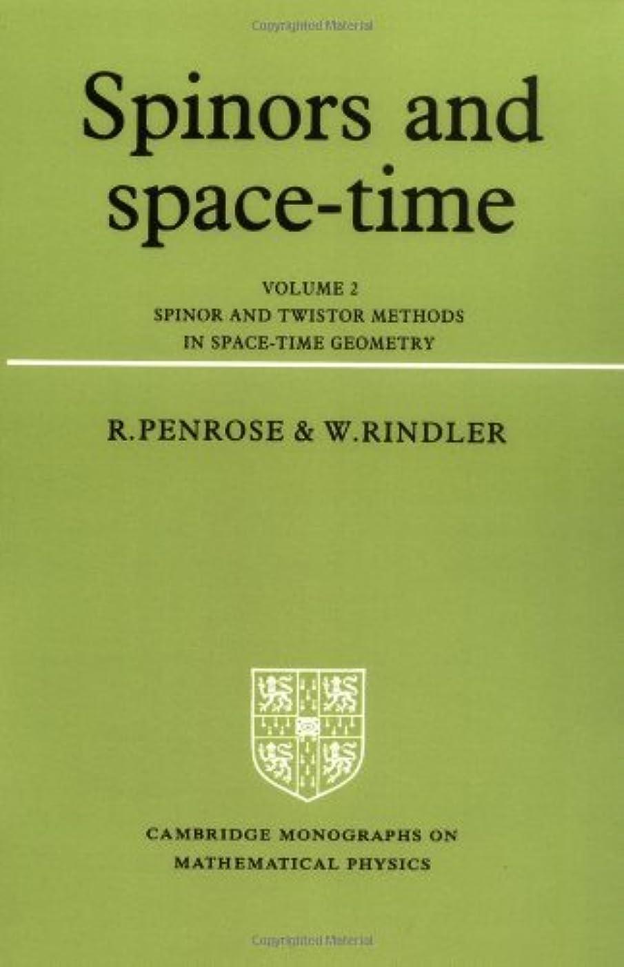 法律により乳白色ヒゲSpinors and Space Time Volume 2 (Cambridge Monographs on Mathematical Physics)