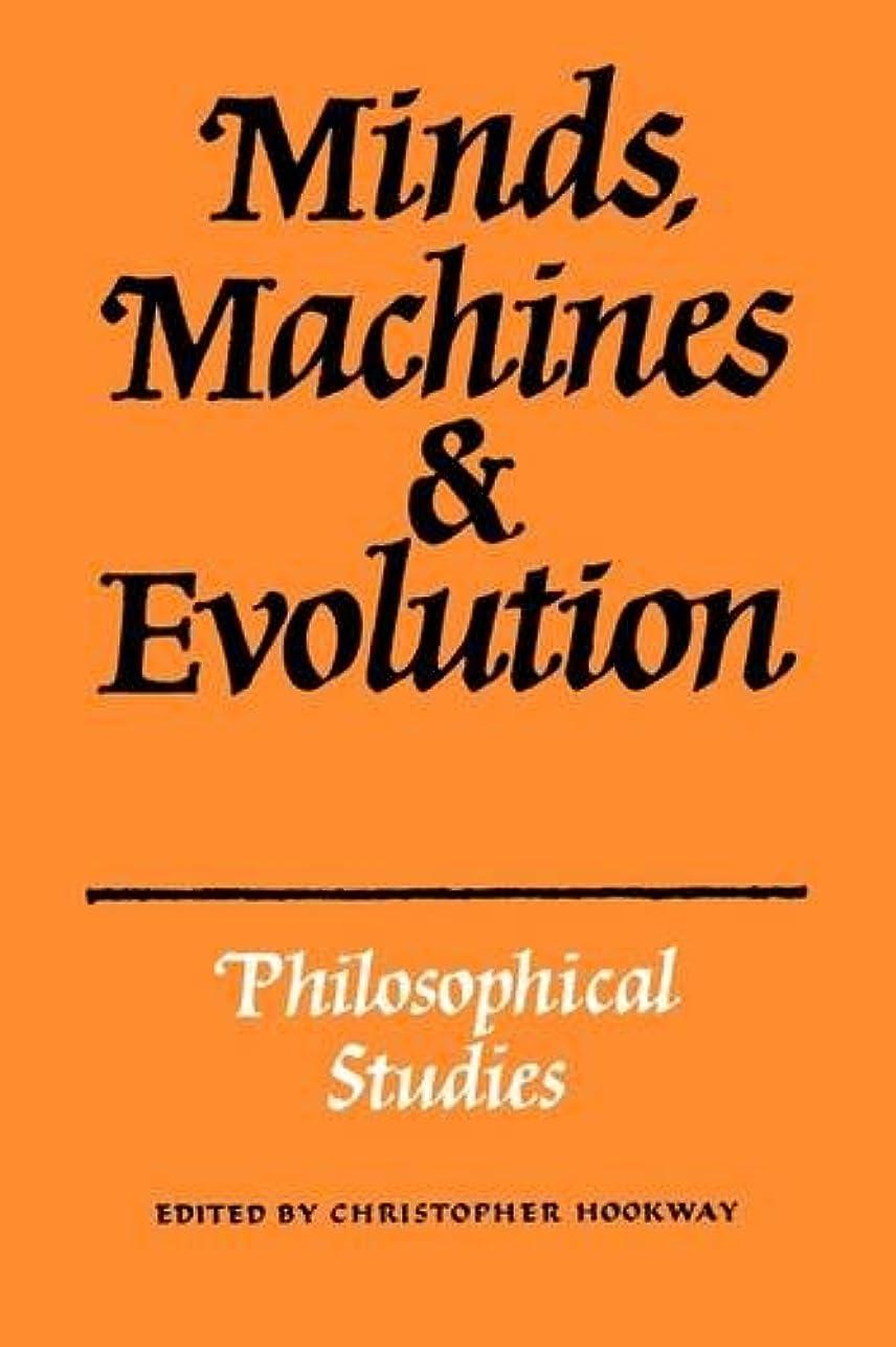 均等に大使四半期Minds, Machines and Evolution