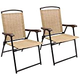 Devoko Patio Folding Chair Deck Sling Back Chair Camping Garden Pool Beach Using Chairs Space Saving Set of 2 (Beige)