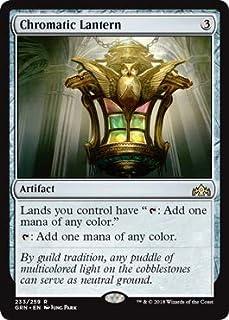 Magic The Gathering - Chromatic Lantern (233/259) - Guilds of Ravnica