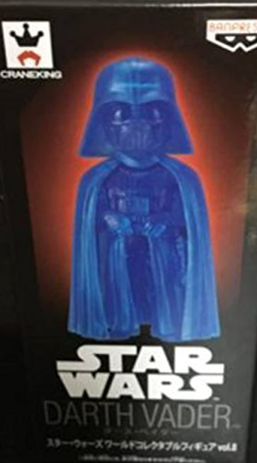 Star Wars World Collectable figures vol.8 Darth Vader