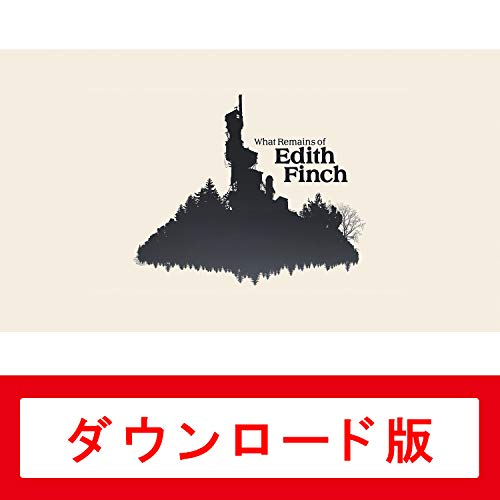 What Remains of Edith Finch 『フィンチ家の奇妙な屋敷でおきたこと』 オンラインコード版