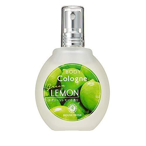 ハウスオブローゼ ボディコロン GL (グリーンレモンの香り) 45mL / オーデコロン