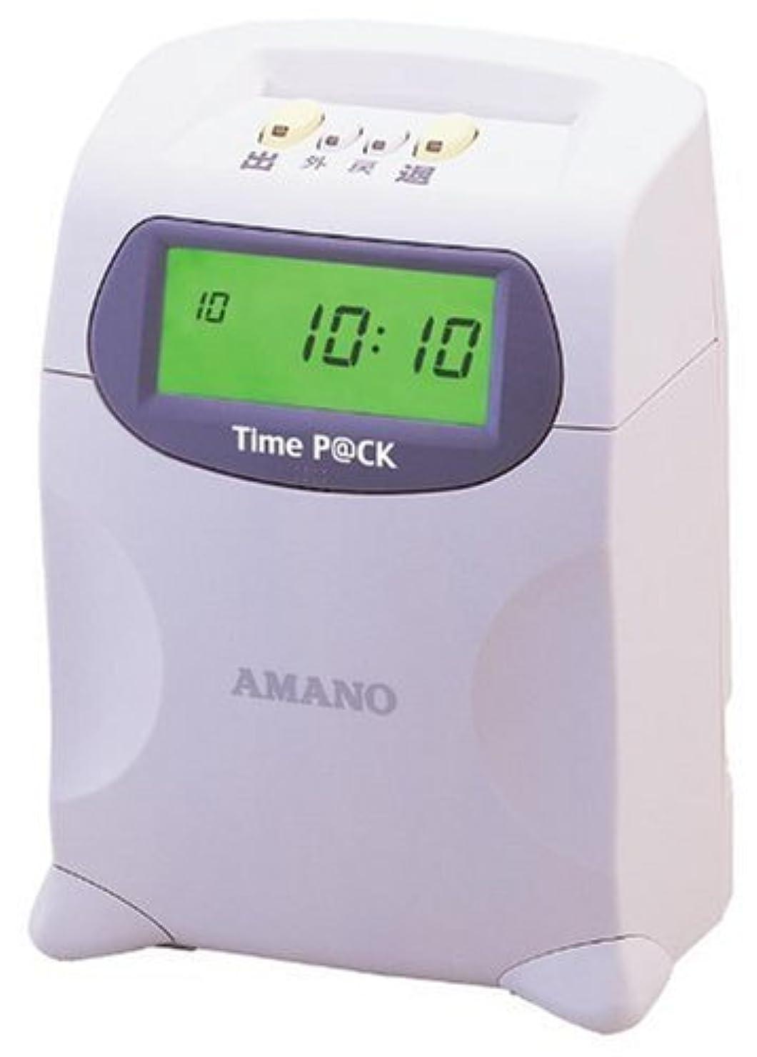 移住する気性見かけ上アマノ パソコン接続式タイムレコーダーTimeP@CK TimeP@CK