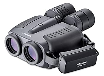 Best image stabilized Binocular for fishing
