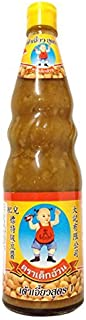タオチオ(Takee:850g)<br>タイの豆味噌