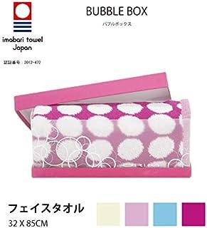バブルBOX フェイスタオル ベージュ