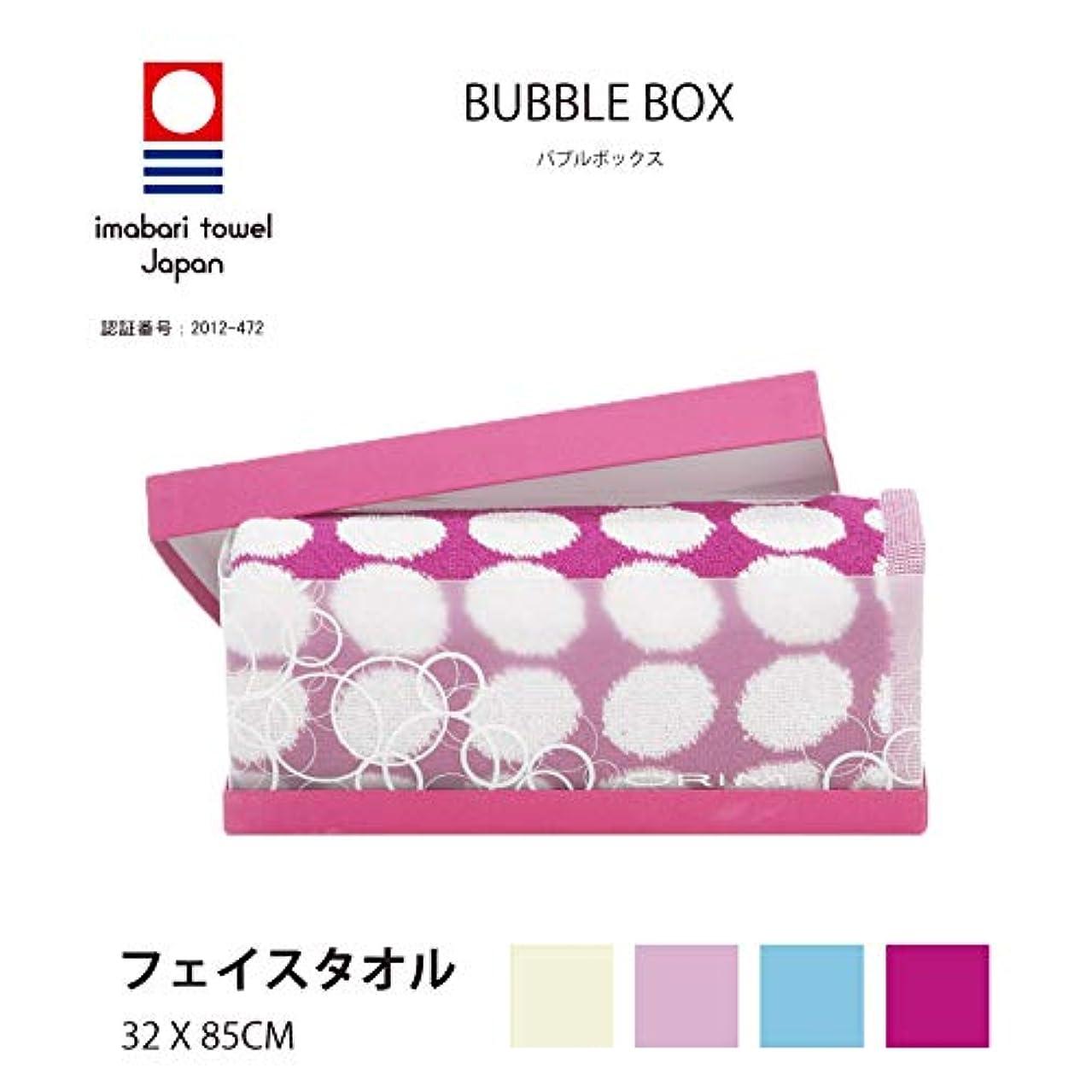 ミュージカルそう力学バブルBOX フェイスタオル ベージュ