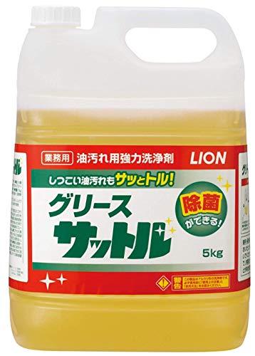 ライオンハイジーン 業務用油汚れ洗浄剤 グリースサットル 5L× 2点セット GRSST5 (4903301203766)
