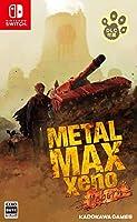 METAL MAX Xeno Reborn(メタルマックスゼノ リボーン) -Switch 【Amazon.co.jp限定】アマゾンタイフーンが使用できるDLCコード 配信 付