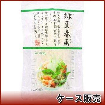 ベストプラネット B.P緑豆春雨 100g × 10袋
