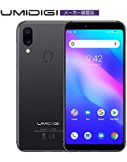 UMIDIGI A3 Updated Edition SIMフリースマートフォン Android 9.0 2 + 1カードスロット 5.5インチ アスペクト比19:9 12MP+5MPデュアルリアカメラ 8MPフロントカメラ グローバルLTEバンド対応 2GB RAM + 16GB ROM(256GBまでサポートする) 顔認証 指紋認証 技適認証済み au不可 一年メンテナンス保証
