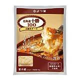 よつ葉北海道十勝3種のチーズ130g×3個