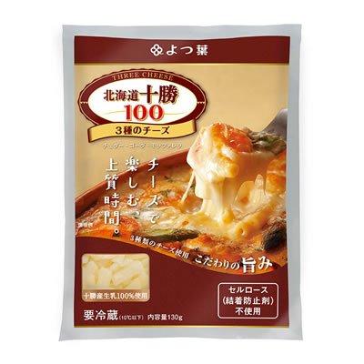 よつ葉乳業『北海道十勝100 3種のチーズ』