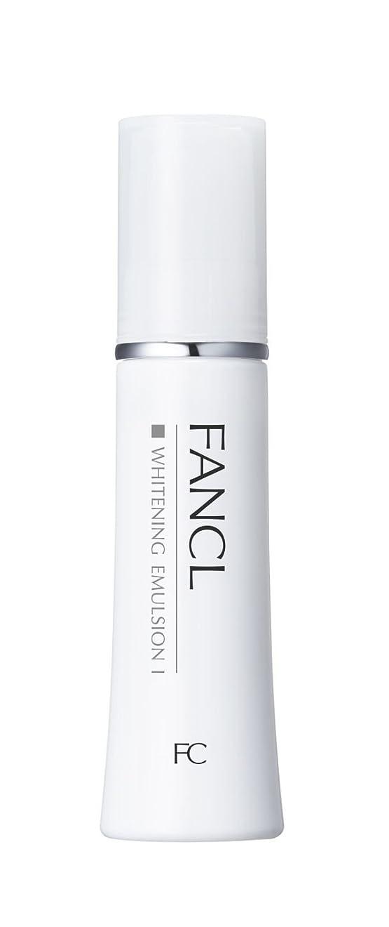 ほとんどの場合放出深さ<医薬部外品> ファンケル(FANCL) ホワイトニング 乳液 I さっぱり 1本 30mL