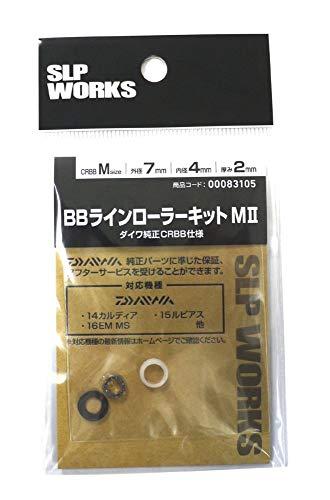 【9%OFF】DaiwaSLPWORKS(ダイワSLPワークス)ベアリングSLPWボールベアリングラインローラーキットIIMスピニングリール用リール
