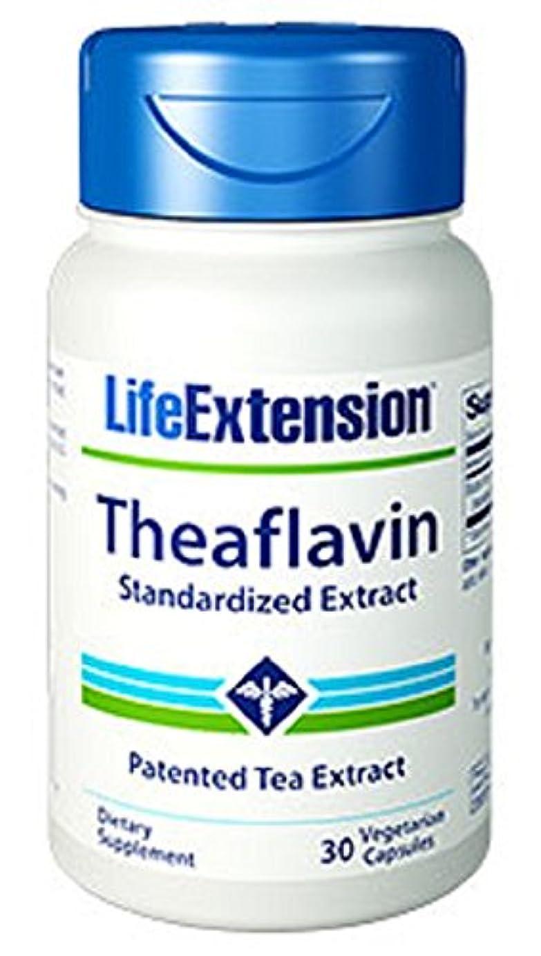 飢堀あなたが良くなります海外直送品 Life Extension Theaflavin Standardized Extract, 30 vcaps