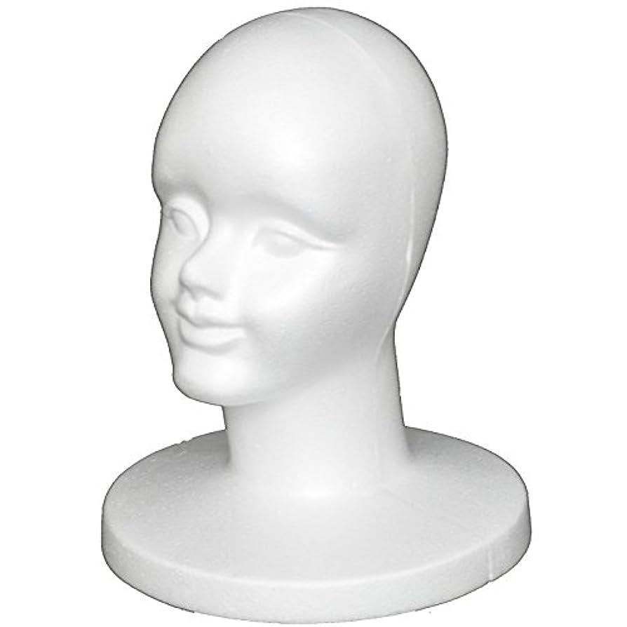 ビザ見分けるかなりマネキンヘッド 発泡スチロール製 顔有り ホワイト HD-04WH
