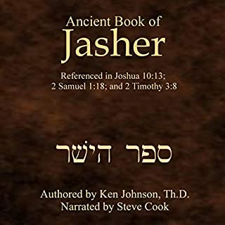 Ancient Book of Jasher audiobook cover art