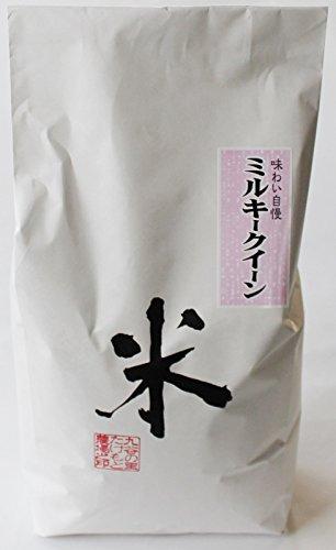 たけもと農場 令和1年度 石川県産 ミルキークイーン 玄米 20kg(5kg×4袋)