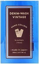 (ウェアハウス)WAREHOUSE DENIM WASH VINTAGE 500ml デニムウォッシュ ヴィンテージ 洗浄剤 WH5221