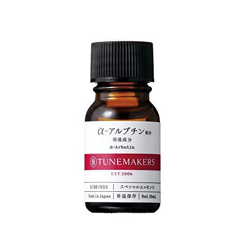 TUNEMAKERS(チューンメーカーズ) α-アルブチン