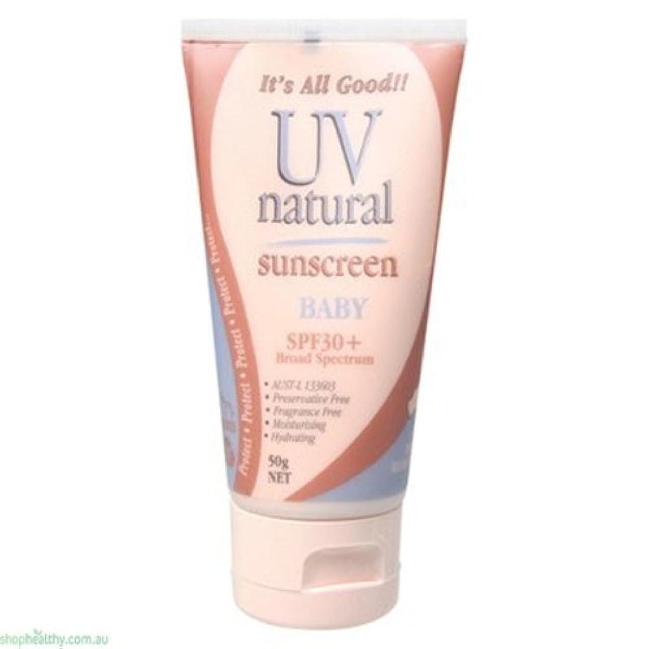 直径縮約鹿【UV NATURAL】Baby 日焼け止め Natural SPF30+ 50g 3本セット