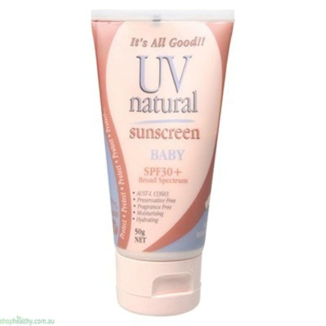 アシスタント民族主義プレミアム【UV NATURAL】Baby 日焼け止め Natural SPF30+ 50g 3本セット