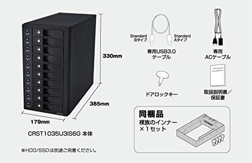 『センチュリー 裸族のスカイタワー 10Bay IS 独立電源スイッチ搭載 HDD 10台搭載可能ケース CRST1035U3IS6G』の2枚目の画像