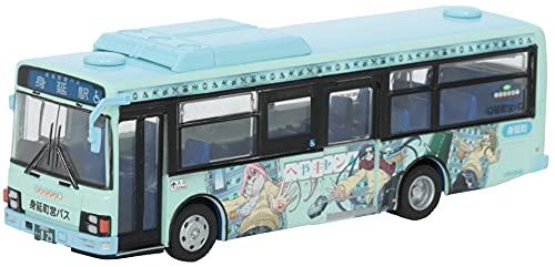 全国バスコレクション 1/80シリーズ JH041 身延町営バス ゆるキャン△ラッピングバス ジオラマ用品 (メーカー初回受注限定生産) 311263