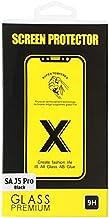 شاشة حماية زجاجية مع تغطية كاملة للجوال جالكسي جي 5 برو  , اسود