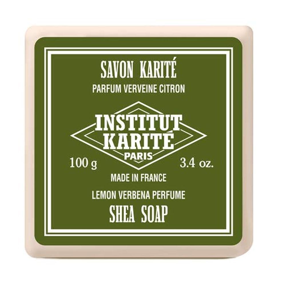 保存するかる狂人INSTITUT KARITE インスティテュート カリテ Shea Wrapped Soap シアソープ 100g Lemon Vervena レモンバーベナ