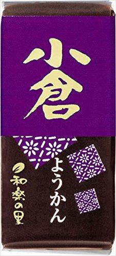 米屋 和楽の里ミニ羊羹小倉 58gカケル10本