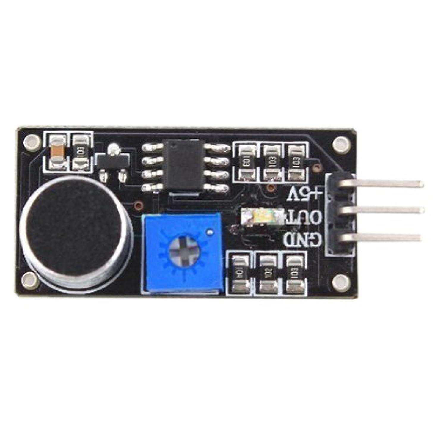 取得テスピアンそしてSODIAL(R) 1x音声センサー音センサー スマートビークル Arduinoの為