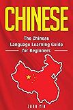中文:初学者的汉语学习指南