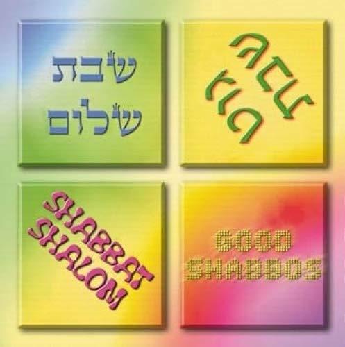 Servietten für Schabbat, Hebräisch, Englisch, Text: Guten Schabbat