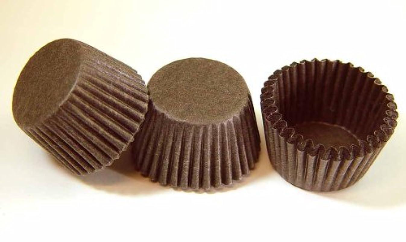 CybrTrayd Candy Cups, 4, Brown