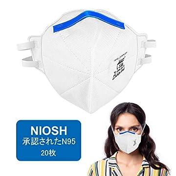 Vibeey N95保護マスク PM2.5 安全マスク 飛沫95%ガード 花粉症 防じん 霧マスク 不織布 3D立体構造(20個)