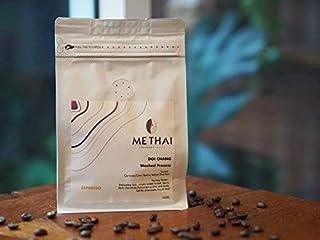 Me Thai Coffee Specialty Espresso - 100% Arabica - Whole Beans - SHB