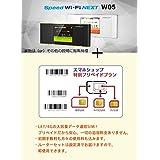 softbank 超大容量150GB prepaid DATA通信 SIM (6ケ月プラン, モバイルルーターセット)