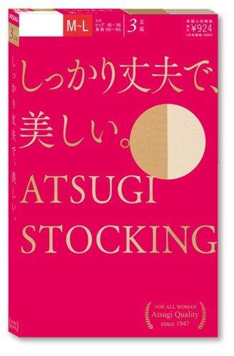 ATSUGI(アツギ)『しっかり丈夫で、美しい。』