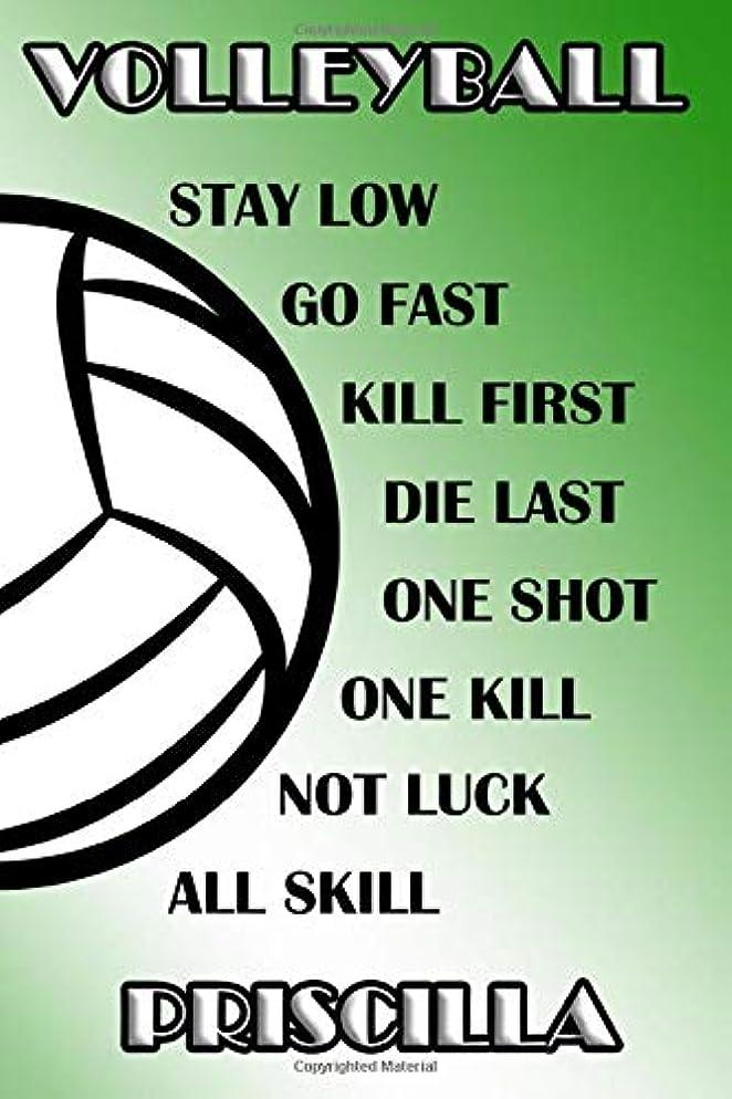 抽象性差別博覧会Volleyball Stay Low Go Fast Kill First Die Last One Shot One Kill Not Luck All Skill Priscilla: College Ruled | Composition Book | Green and White School Colors