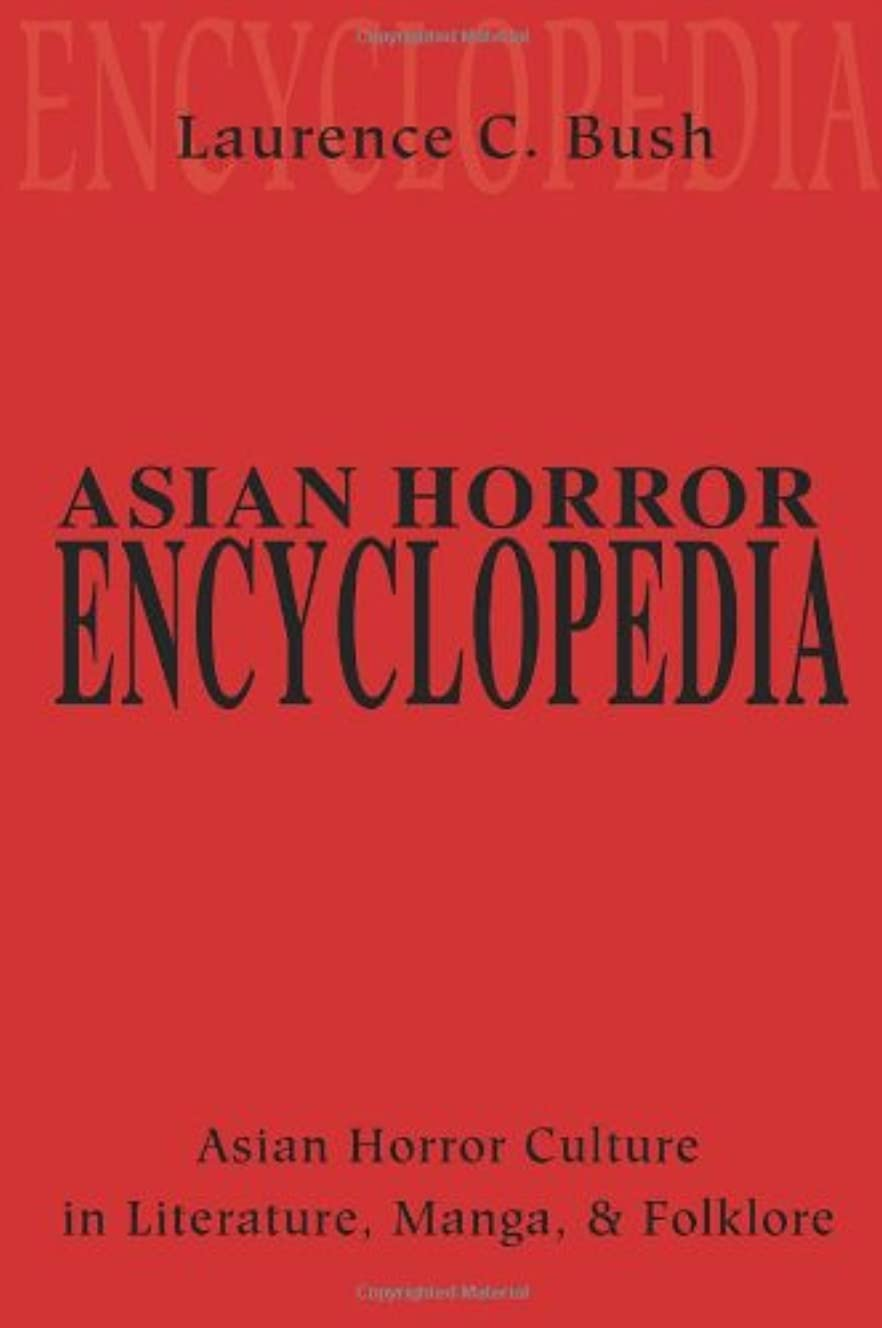 状態振り返る舌なAsian Horror Encyclopedia: Asian Horror Culture in Literature, Manga, and Folklore